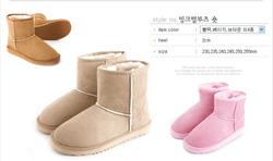 Ảnh số 9: giầy boots hàn quốc - Giá: 590.000