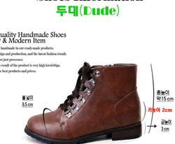 Ảnh số 24: giầy boots hàn quốc - Giá: 730.000