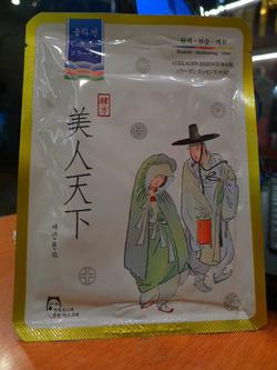 Ảnh số 22: mặt nạ Nhật Colagen tươi - Giá: 80.000