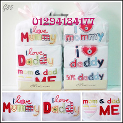 Ảnh số 71: Set body love mom + dad - Giá: 200.000