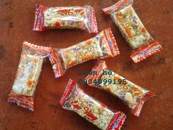 Ảnh số 10: Kẹo Lạc Sơn Lâm - Đặc sản Hàn Nội - Giá: 22.000