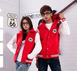 Ảnh số 52: áo khoác đôi bóng chày - Giá: 500.000