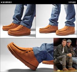 Ảnh số 78: Giày nam David Beckham GN078 - Giá: 700.000