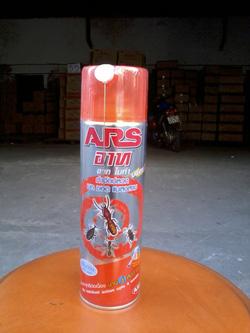 Ảnh số 33: Nước xịt muỗi Ars 450ml - Giá: 78.000