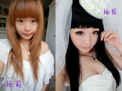 Ảnh số 99: Tóc bộ có da đầu Hàn quốc - Giá: 700.000