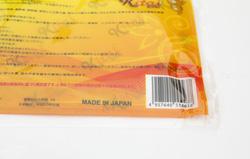 Ảnh số 4: MIẾNG DÁN GIỮ NHIỆT MADE IN JAPAN CHUẨN 15 TIẾNG - Giá: 100.000
