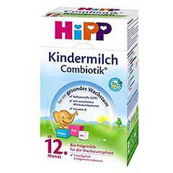 Ảnh số 34: Hipp Combiotick ! tuổi - Giá: 500.000