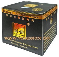 Ảnh số 11: Kem siêu trắng nhân sâm Nhật Gouyao - 350.000Vnd - Giá: 350.000