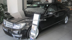 Ảnh số 3: Mercedes-Benz E300 Avantgarde - Giá: 2.488.000.000
