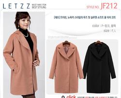 Ảnh số 5: JF212 - Giá: 980.000