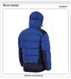 Ảnh số 6: áo phao nam MONTPIC - Giá: 800.000