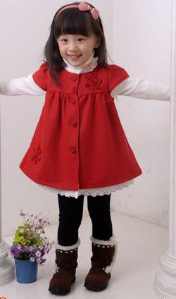 Ảnh số 13: Áo váy đỏ ren - Giá: 320.000