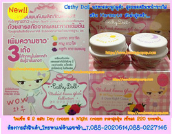 Ảnh số 20: Cathy for face - Giá: 400.000