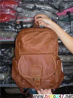 Ảnh số 31: Ba lô da đi học, đi chơi thời trang BLD28 - Giá: 290.000