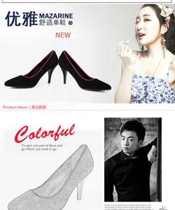Ảnh số 2: Giày cao gót CG2 - Giá: 560.000