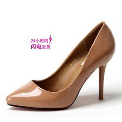 Ảnh số 13: Giày cao gót CG13 - Giá: 340.000
