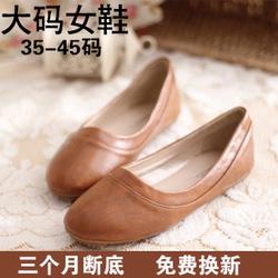 Ảnh số 24: Giày đế bệt CG24 - Giá: 390.000