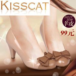 Ảnh số 44: Giày cao gót KissCat CG44 - Giá: 460.000