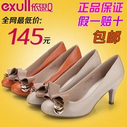 Ảnh số 49: Giày cao gót CG49 - Giá: 620.000