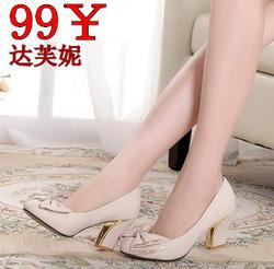 Ảnh số 59: Giày cao gót CG59 - Giá: 450.000