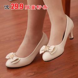 Ảnh số 62: Giày cao gót CG62 - Giá: 240.000