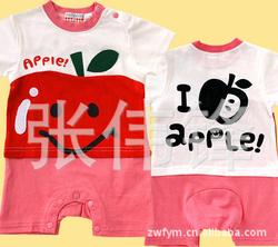Ảnh số 46: Bộ liền quả táo đỏ - Giá: 135.000