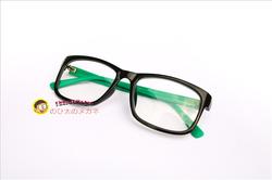 Ảnh số 19: Kính nobita gọng xanh tròng đen DB 01 - Giá: 120.000