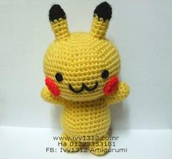 Ảnh số 1: Pikachu (mẫu đứng) 100K - Giá: 100.000