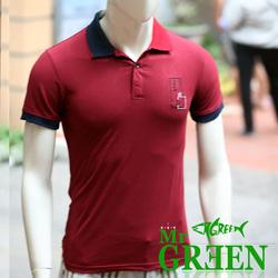 Ảnh số 11: áo pull - Giá: 160.000