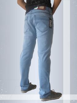 Ảnh số 10: Jeans nam - Giá: 200.000