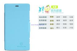 Ảnh số 23: - Bao Da NOKIA Lumia 720 NILLKIN Fresh - Giá: 200.000