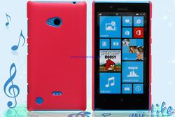 Ảnh số 29: - Ốp Lưng NOKIA Lumia 720 DOLIDA Nhựa Giả Da - Giá: 100.000