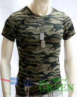 Ảnh số 81: áo phông body ARMY - Giá: 120.000