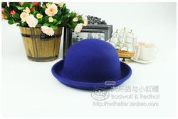 Ảnh số 79: Mũ nấm xanh lam - Giá: 160.000