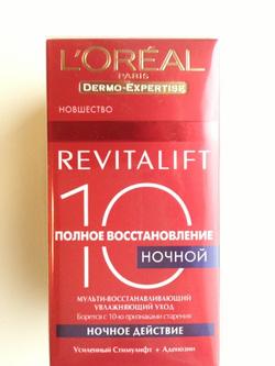Ảnh số 11: kem Loreal Revitalift 10 - Giá: 600.000