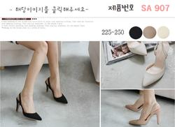 Ảnh số 1: giầy cao gót hàn quốc - Giá: 350.000