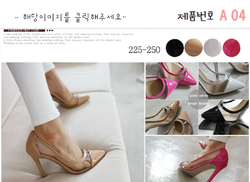 Ảnh số 2: giầy cao gót Hàn quốc - Giá: 30.000