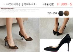 Ảnh số 8: giầy cao gót Hàn quốc - Giá: 30.000