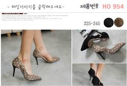 Ảnh số 10: giầy cao gót Hàn quốc - Giá: 30.000