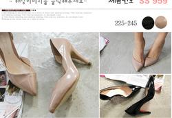 Ảnh số 11: giầy cao gót Hàn quốc - Giá: 30.000