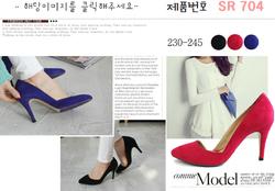 Ảnh số 12: giầy cao gót Hàn quốc - Giá: 30.000