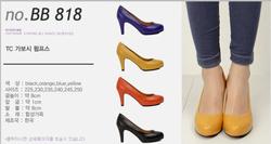 Ảnh số 23: giầy cao gót Hàn quốc - Giá: 30.000