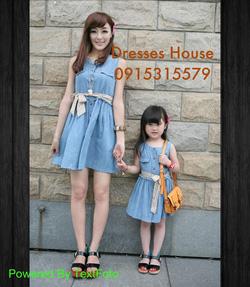 Ảnh số 7: Đồ đôi cho mẹ và bé - Giá: 780.000