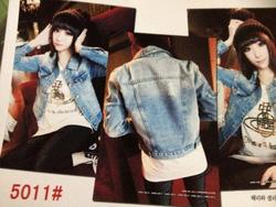 Ảnh số 53: Jacket jeans - Giá: 210.000