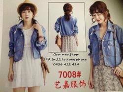 Ảnh số 57: Jacket jeans chun sau - Giá: 235.000