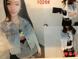 Ảnh số 60: jacket ombre - Giá: 210.000