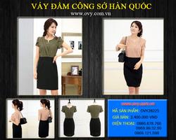 Ảnh số 4: Váy đầm thời trang công sở - Giá: 2.400.000