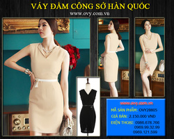Ảnh số 7: Đầm cao cấp korea - Giá: 2.150.000