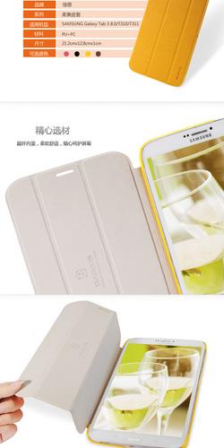 Ảnh số 17: Bao da Galaxy Tab 3 8.0 T311 hiệu Baseus - Giá: 420.000
