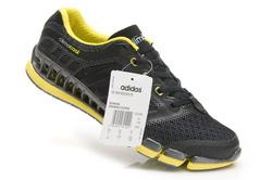 Ảnh số 13: Giày thể thao Adidas Climacool Revolution B420 - Giá: 1.290.000